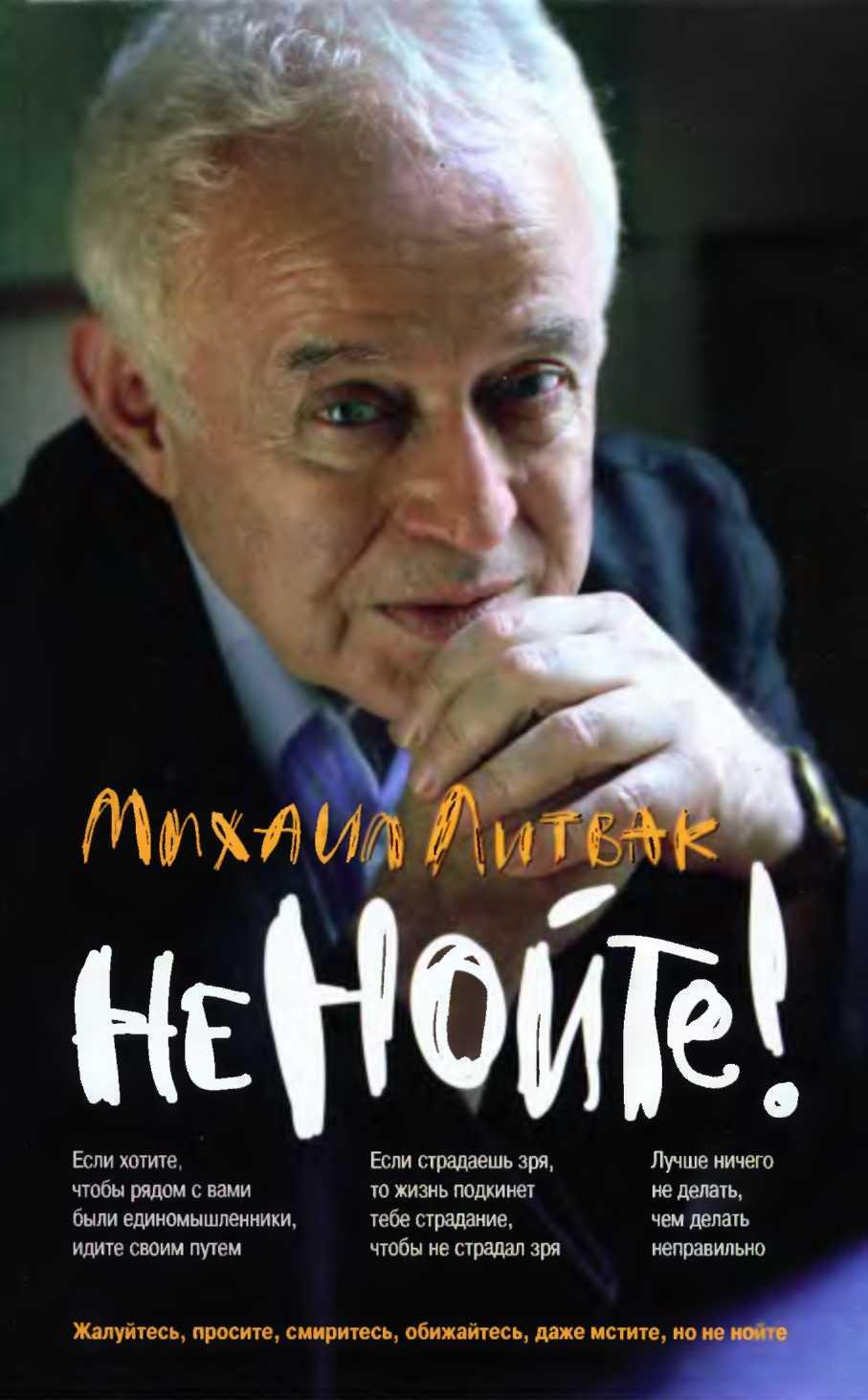 dvoynoe-proniknovenie-v-moyu-devushku
